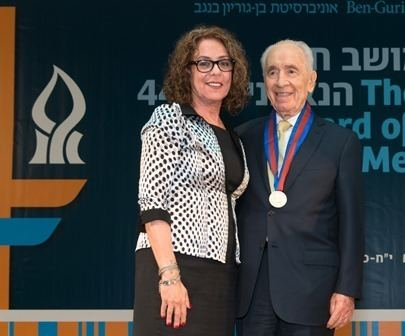 Rivka Carmi BenGurion University of the Negev Prof Rivka Carmi elected to