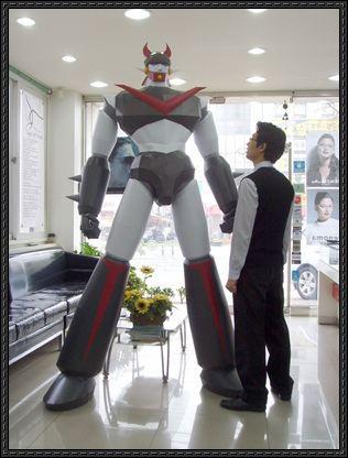 Robot Taekwon V V Free Robot Paper Model Download