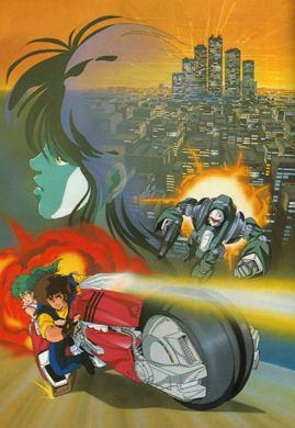 Robotech: The Movie The Memory Matrix A Robotech the Movie Website