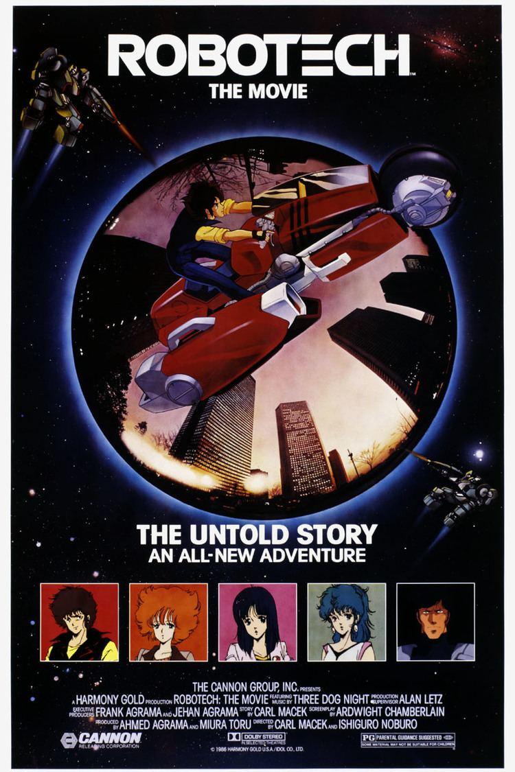 Robotech: The Movie wwwgstaticcomtvthumbmovieposters95555p95555