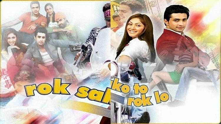 05 Jaane Kise Rok Sako To Rok Lo 2004 YouTube