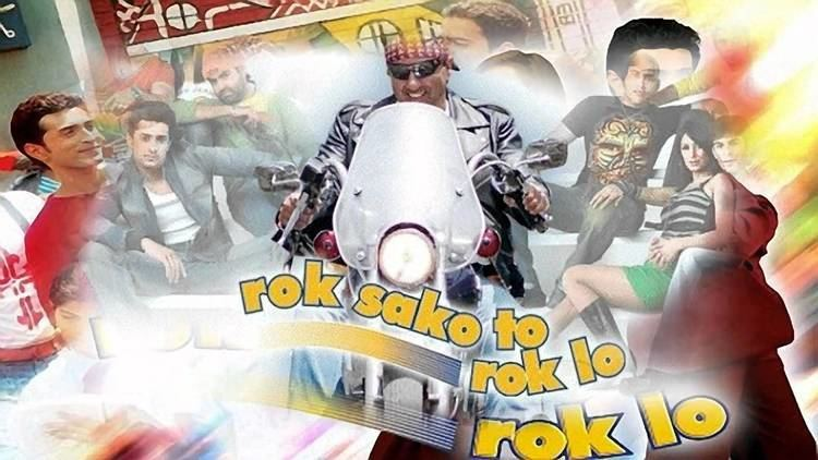 01 Rok Sako To Rok Lo Rok Sako To Rok Lo 2004 YouTube