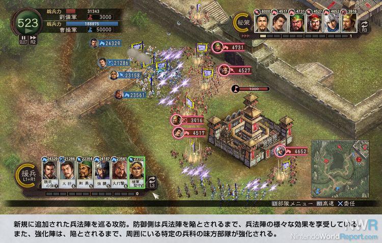 Romance of the Three Kingdoms 12 Romance of the Three Kingdoms 12 Game Nintendo World Report