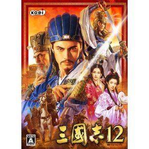 Romance of the Three Kingdoms 12 httpsuploadwikimediaorgwikipediaenbbeSan