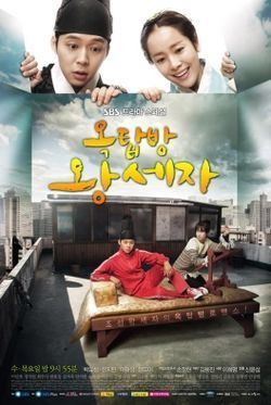 Rooftop Prince Rooftop Prince Wikipedia