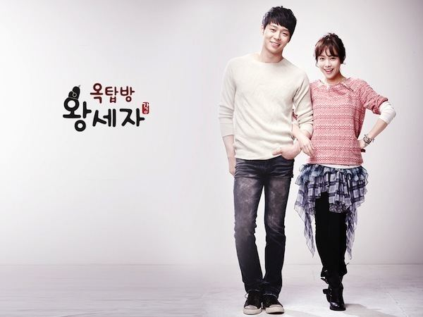 Rooftop Prince Rooftop Prince AsianWiki