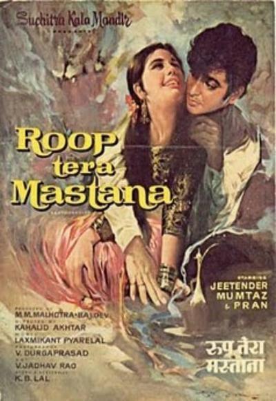 Roop Tera Mastana 1972 Full Movie Watch Online Free Hindilinks4uto
