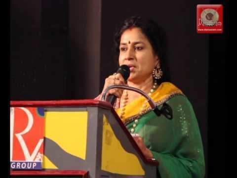 Actress Roopa at Manal Naharam Audio Launch - YouTube