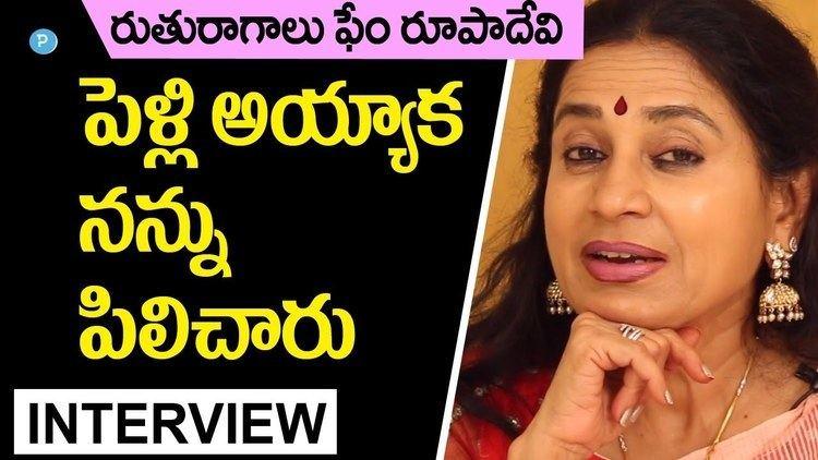 Actress Roopa Devi about Aagamanam and Ruturaagaalu || Telugu Popular TV -  YouTube