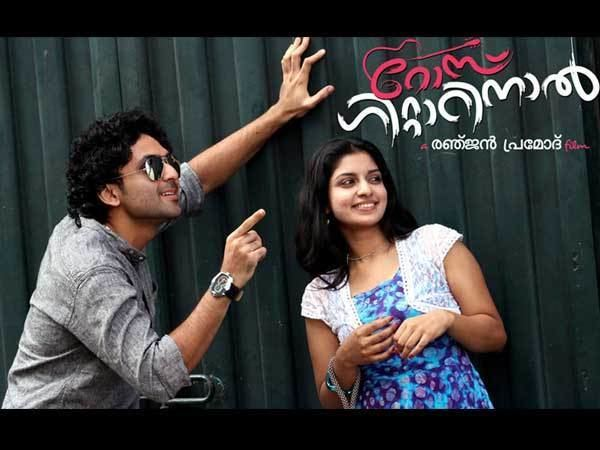 Rose Guitarinaal Rose Guitarinaal Movie Review Difficult to endure Filmibeat