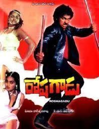 Roshagadu movie poster