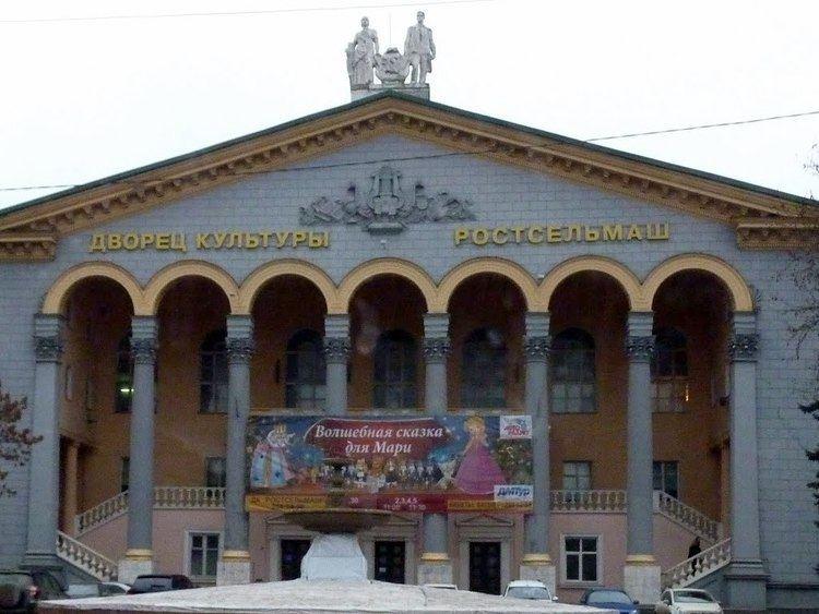 Rostov on Don Culture of Rostov on Don