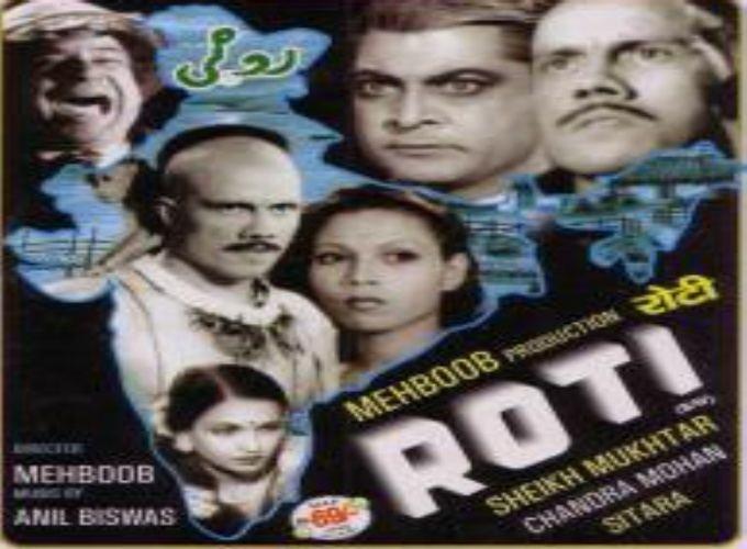 Roti 1942 IndiandhamalCom Bollywood Mp3 Songs i pagal