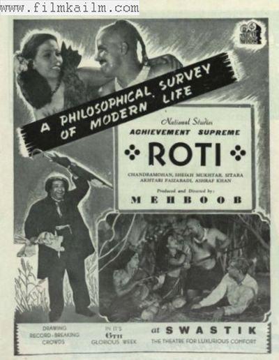 wwwfilmkailmcomwpcontentgalleryroti1942Rot