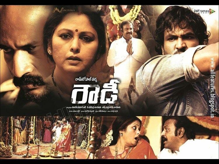 Rowdy (2014 film) Rowdy 1984 Telugu Movie New Upload Movie Telugu Full Movies