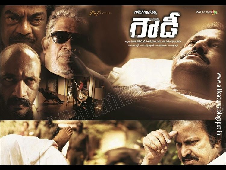 Rowdy (2014 film) ROWDY MOVIE WALLPAPERS INDIAN FILMS