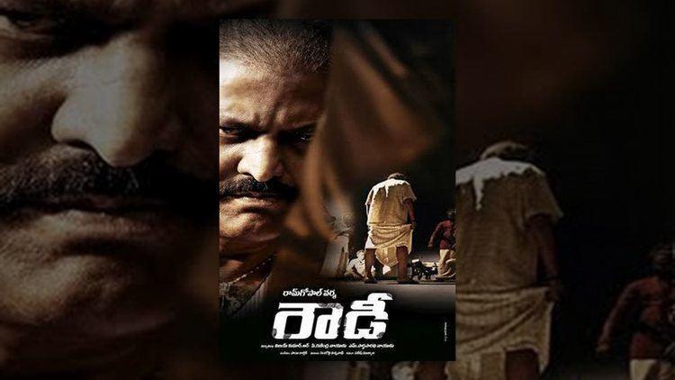 Rowdy (2014 film) RGVs Rowdy Latest Telugu Full Movie WEnglish Sublitles