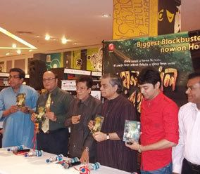 Royal Bengal Rahashya (film) Royal Bengal Rahasya finally releases on DVD Bengali Movie News on