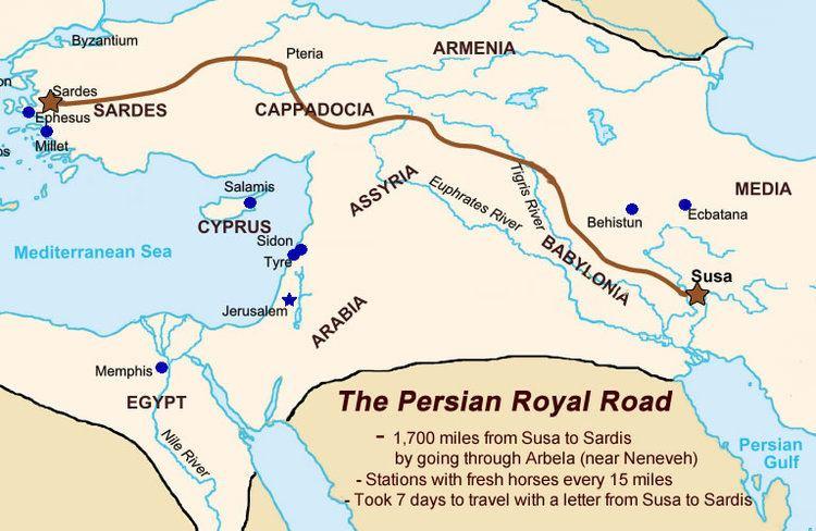 Royal Road The Persian Royal Road ThingLink