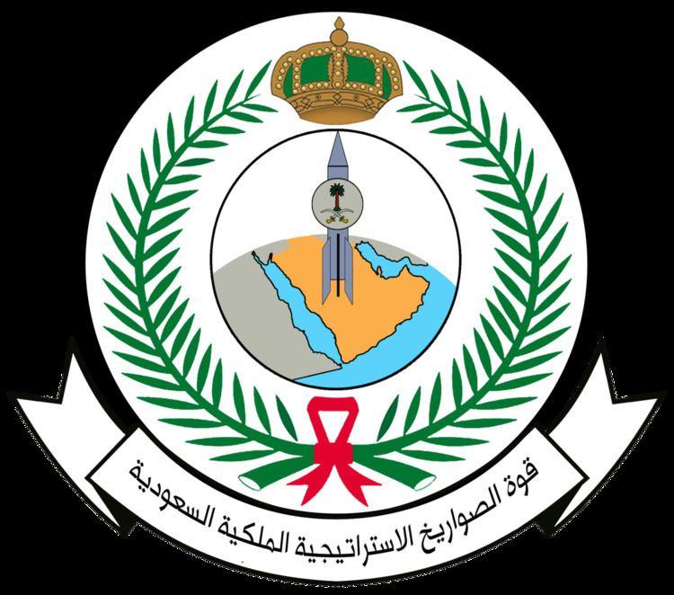 Royal Saudi Strategic Missile Force