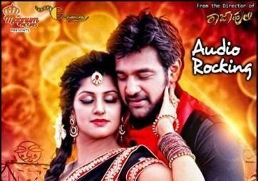 Rudra Tandava Rudra Tandava Photos Rudra Tandava Movie Images Rudra Tandava