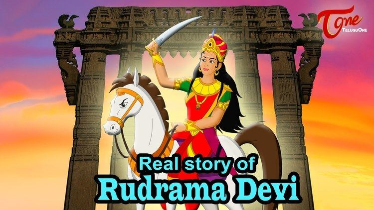 Rudrama Devi The Real Story of Rudrama Devi YouTube