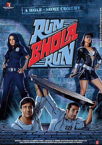 Run Bhola Run Run Bhola Run