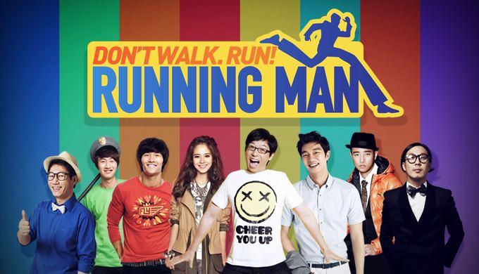 Running Man (TV series) - Alchetron, the free social