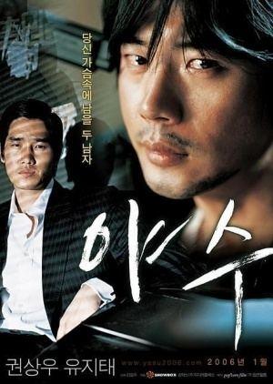 Running Wild (2006 film) Wild