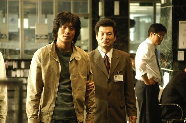 Running Wild (2006 film) Running Wild AsianWiki