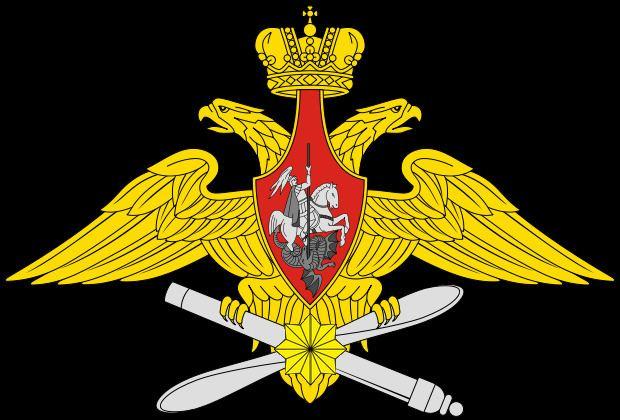 Russian Aerospace Forces httpsuploadwikimediaorgwikipediacommons55