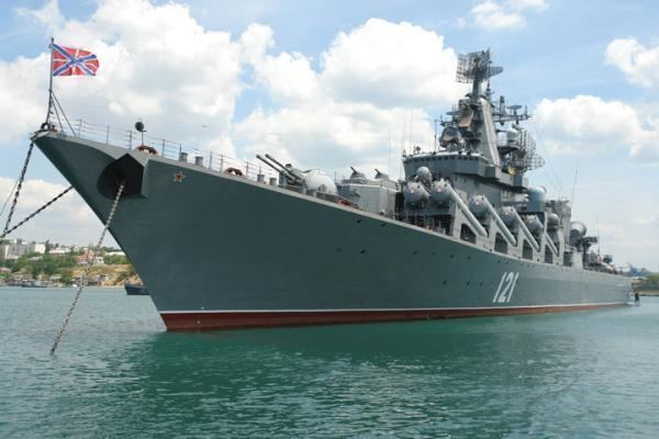 Russian Navy The Russian Navy 39Rebalances39 to the Mediterranean US Naval