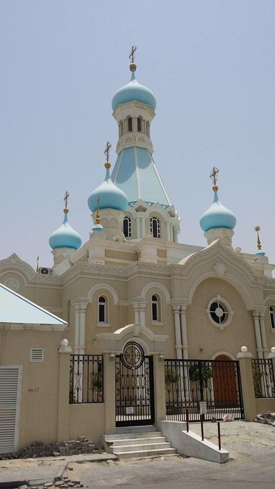 Russian Orthodox Church, Sharjah