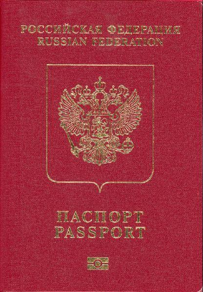 Russian passport