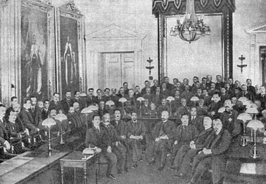 Russian Provisional Government The Provisional Government