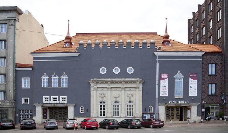 Russian Theatre, Tallinn