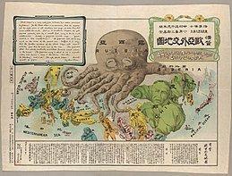 Russo-Japanese War RussoJapanese War Wikipedia