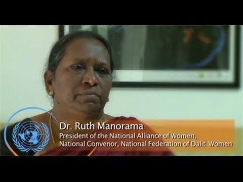 Ruth Manorama Addressing Caste Based Gender Violence YouTube