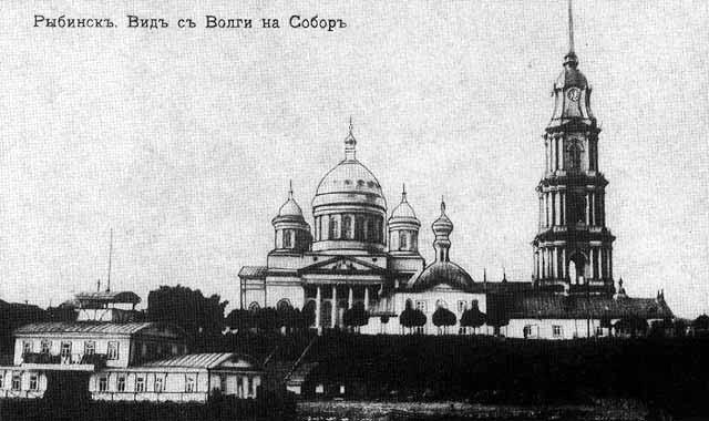 Rybinsk in the past, History of Rybinsk