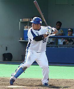 Ryoji Nakata httpsuploadwikimediaorgwikipediacommonsthu