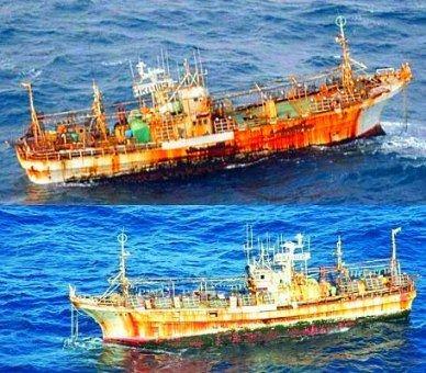 Ryou-Un Maru Ghost Ships Ryouun Maru
