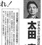 Ryu Ota - Alchetron, The Free Social Encyclopedia