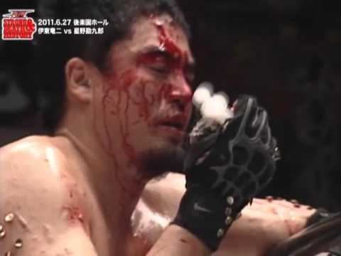 Ryuji Ito BJW Kankuro Hoshino vs Ryuji Ito Death Match Alternate Edited
