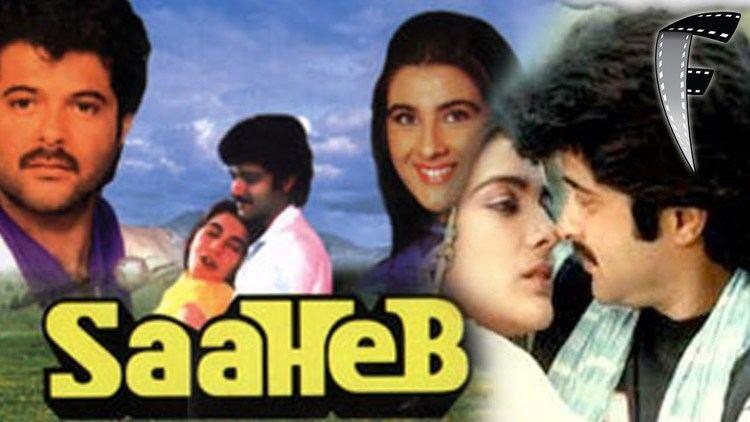 Saaheb Anil Kapoor Raakhee Amrita Singh Superhit Classic