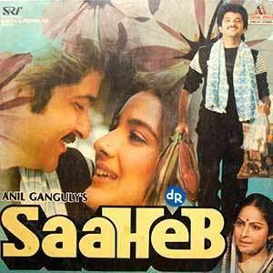 Recall and Relish Lost Chapters of Hindi Cinema Saaheb 1985
