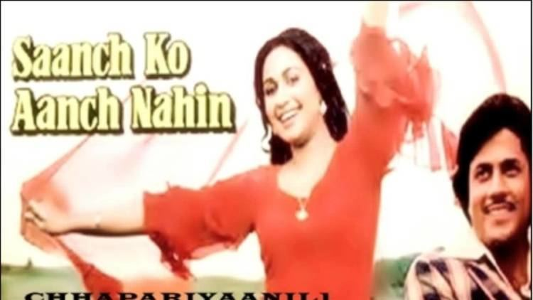 Aankhon Aankhon Mein Dil Gaya Apna Shailendra Singh DIGITAL STEREO