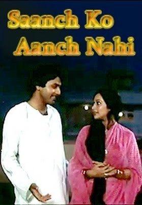 Saanch Ko Aanch Nahin 1979 Hindi Movie Watch Online Filmlinks4uis