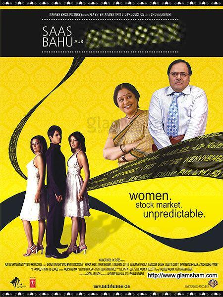 Saas Bahu Aur Sensex Movie Poster 2 glamshamcom