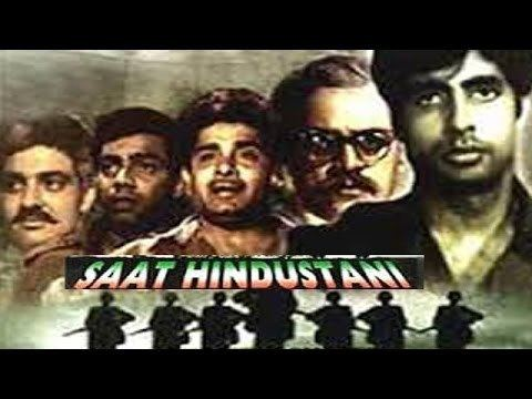 Saat Hindustani Full Length Hindi Movie Amitabh Bachchan Madhu