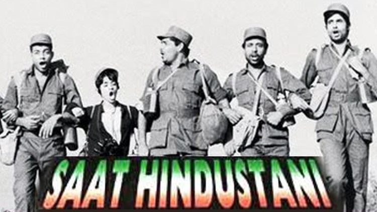 Saat Hindustani 1969 Hindi Full Movie Amitabh Bachchan Madhu